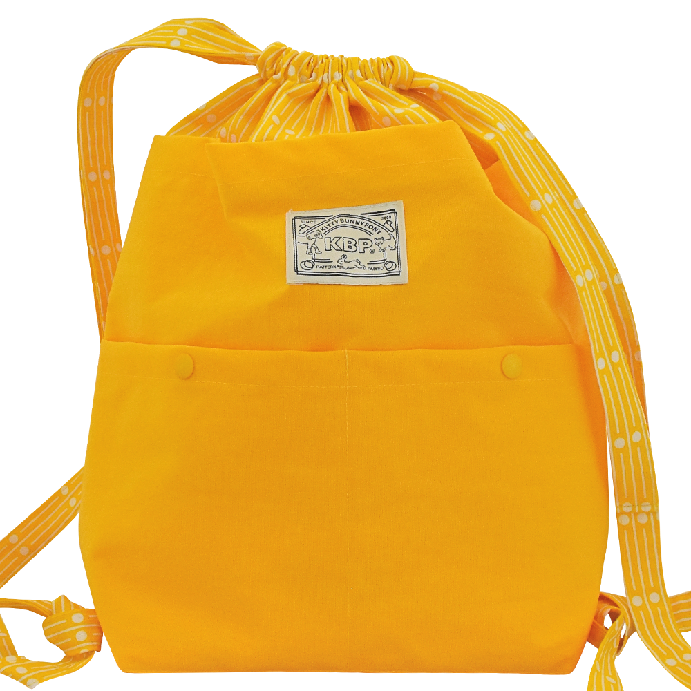 Easy Miller Yellow Backpack