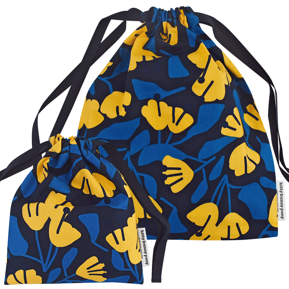 Forsythia Storage Bag by Jessica Nielsen