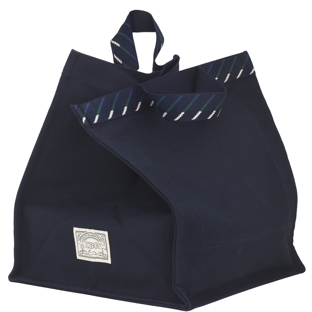 Alma Navy Picnic Bag